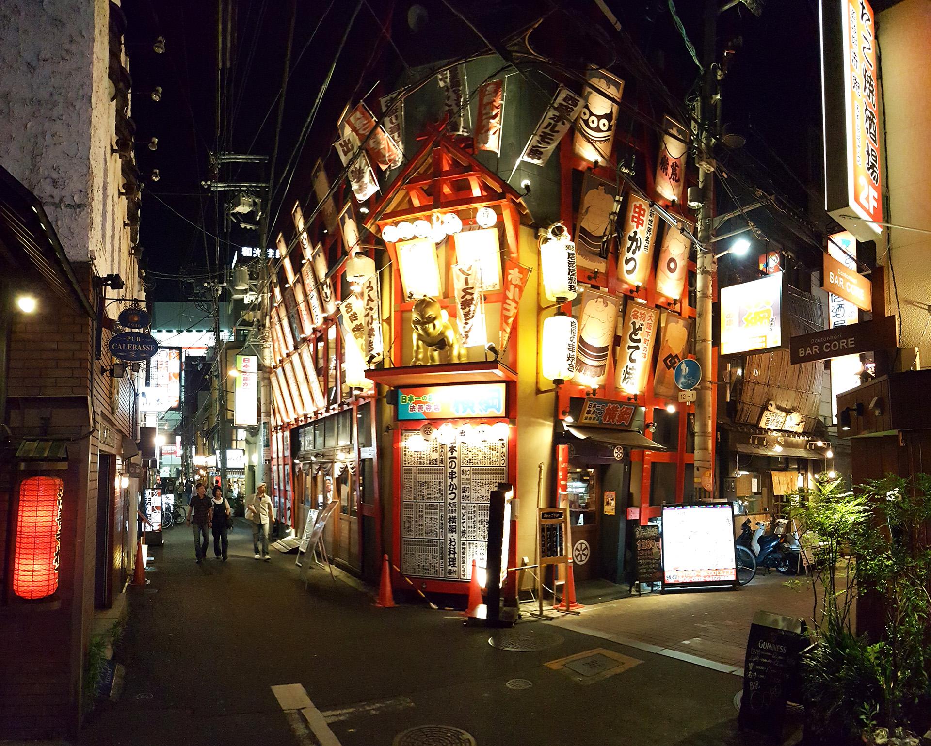 Crazy Osaka